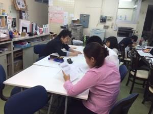 テスト対策3