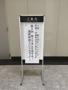 image2 (23)