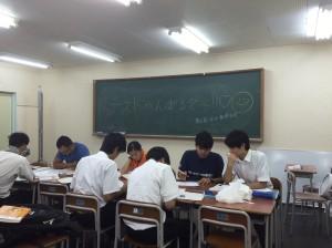 テスト対策8