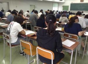 英語テスト