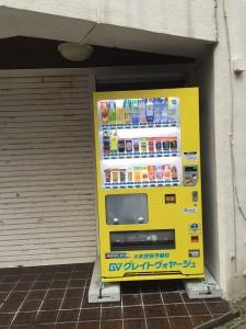 GV販売機