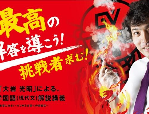 東京大学/2010年/国語/第一問/解答解説