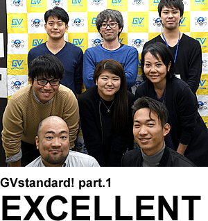home_standard_01-1