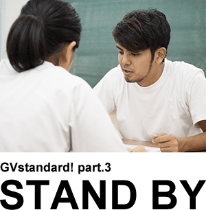 home_standard_05