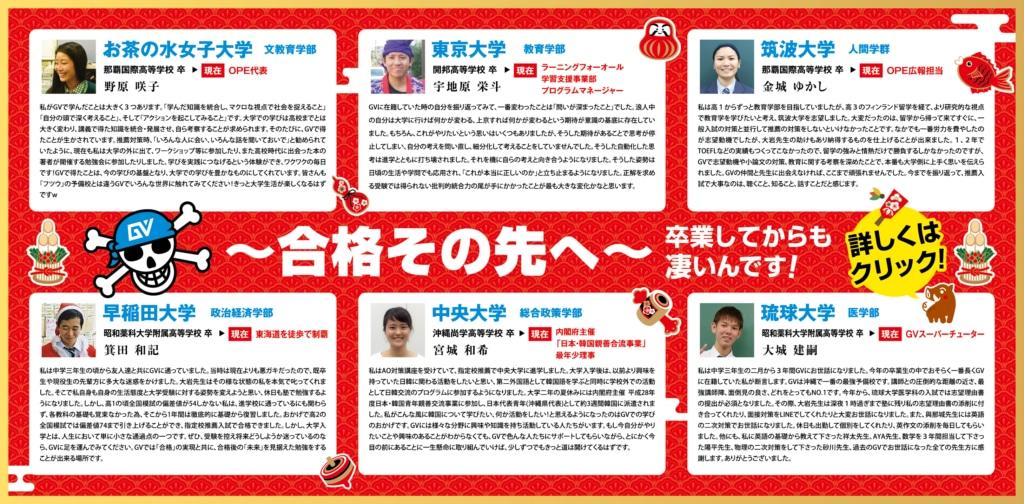web_sonosaki