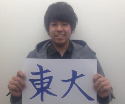 uthihara