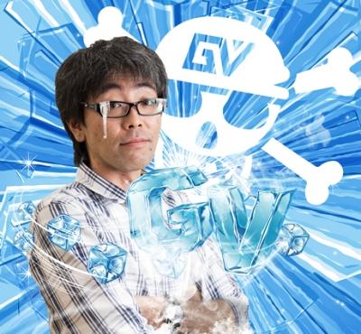 yonashiro