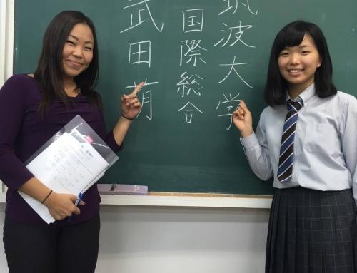 【合格速報】筑波大学合格