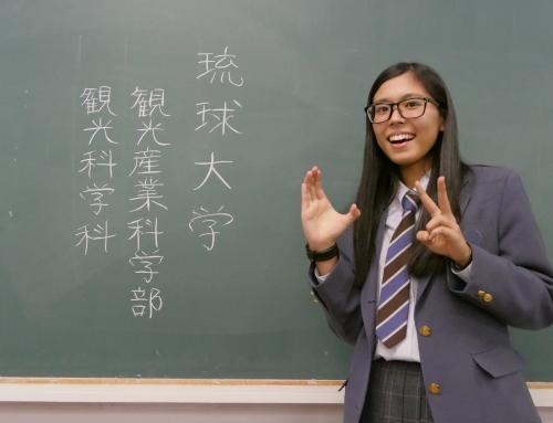 【合格速報】琉球大学合格!!