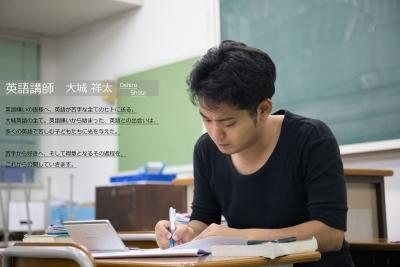 ooshiro