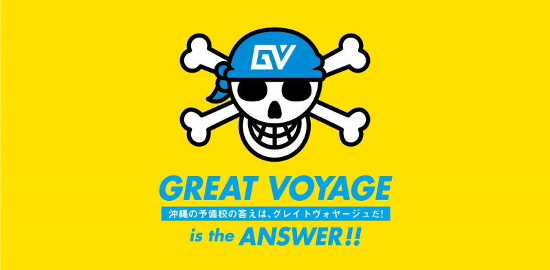 GV_banner01
