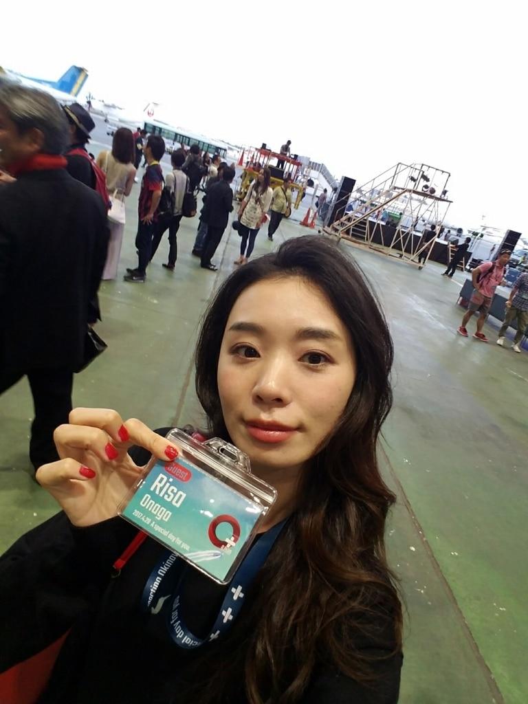 selfiecamera_2017-04-29-18-57-03-498