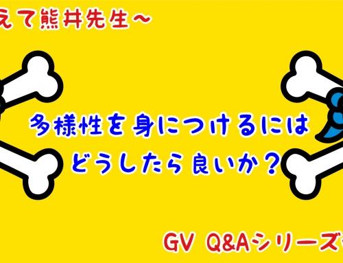 GV TV更新中!(出演者も募集)