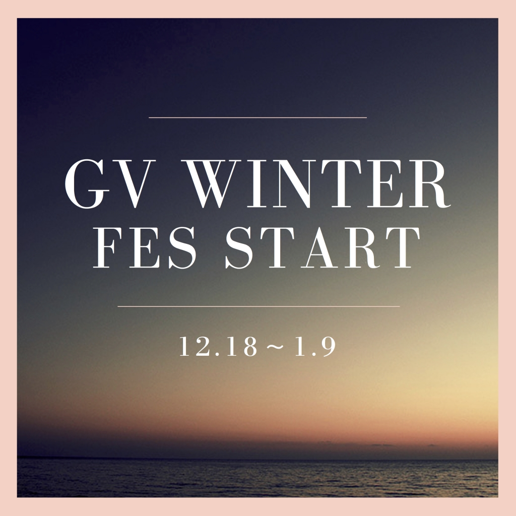 Gv Winter