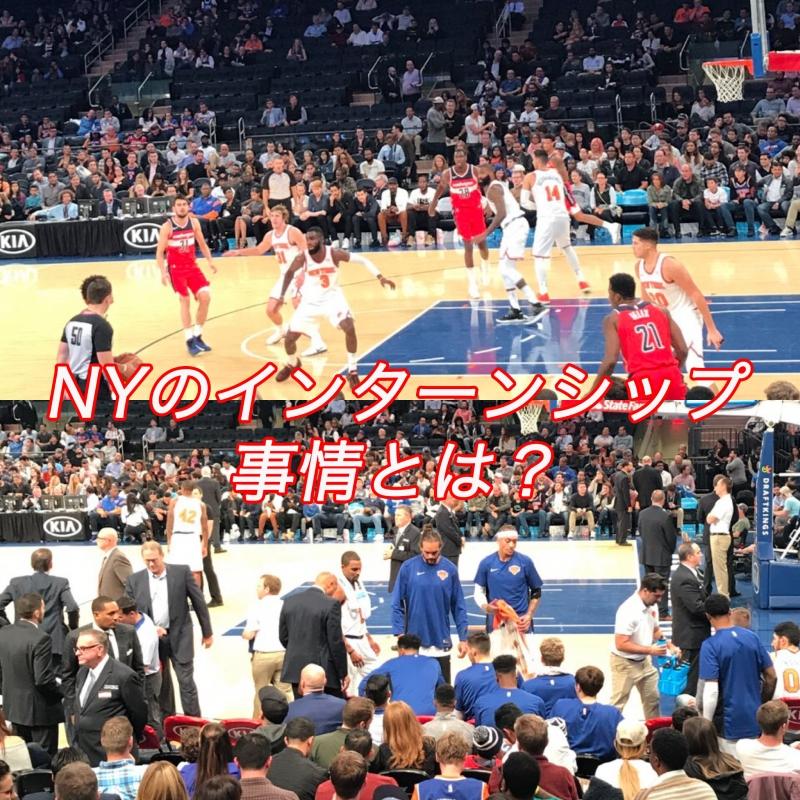 NBAのコピー