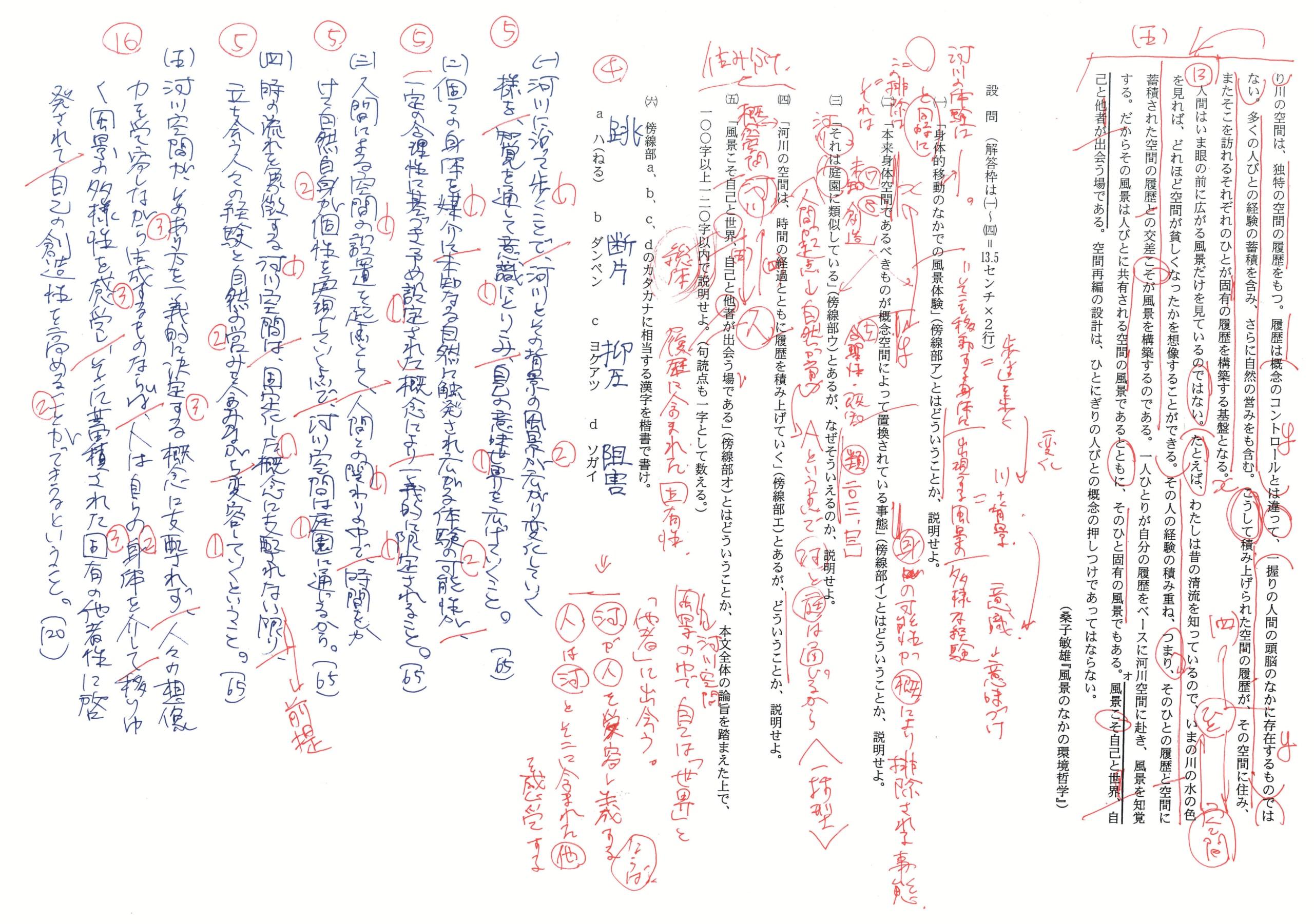 MX-M565FN_20190119_122911_002