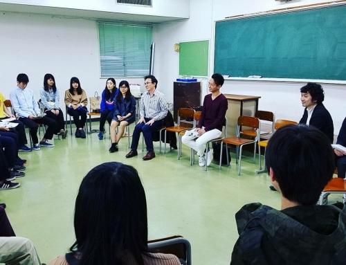 【インサイドGV】第3回哲学対話開催決定!!!!!