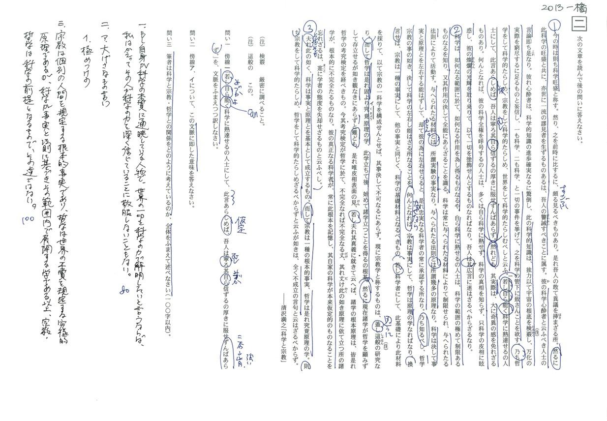 IMG_2285