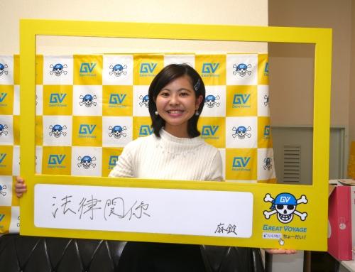 岡山大学(法学部)レポート!