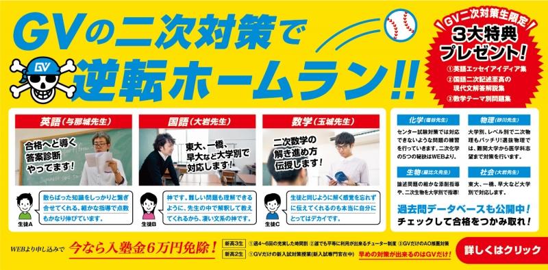 web_nijitaisaku