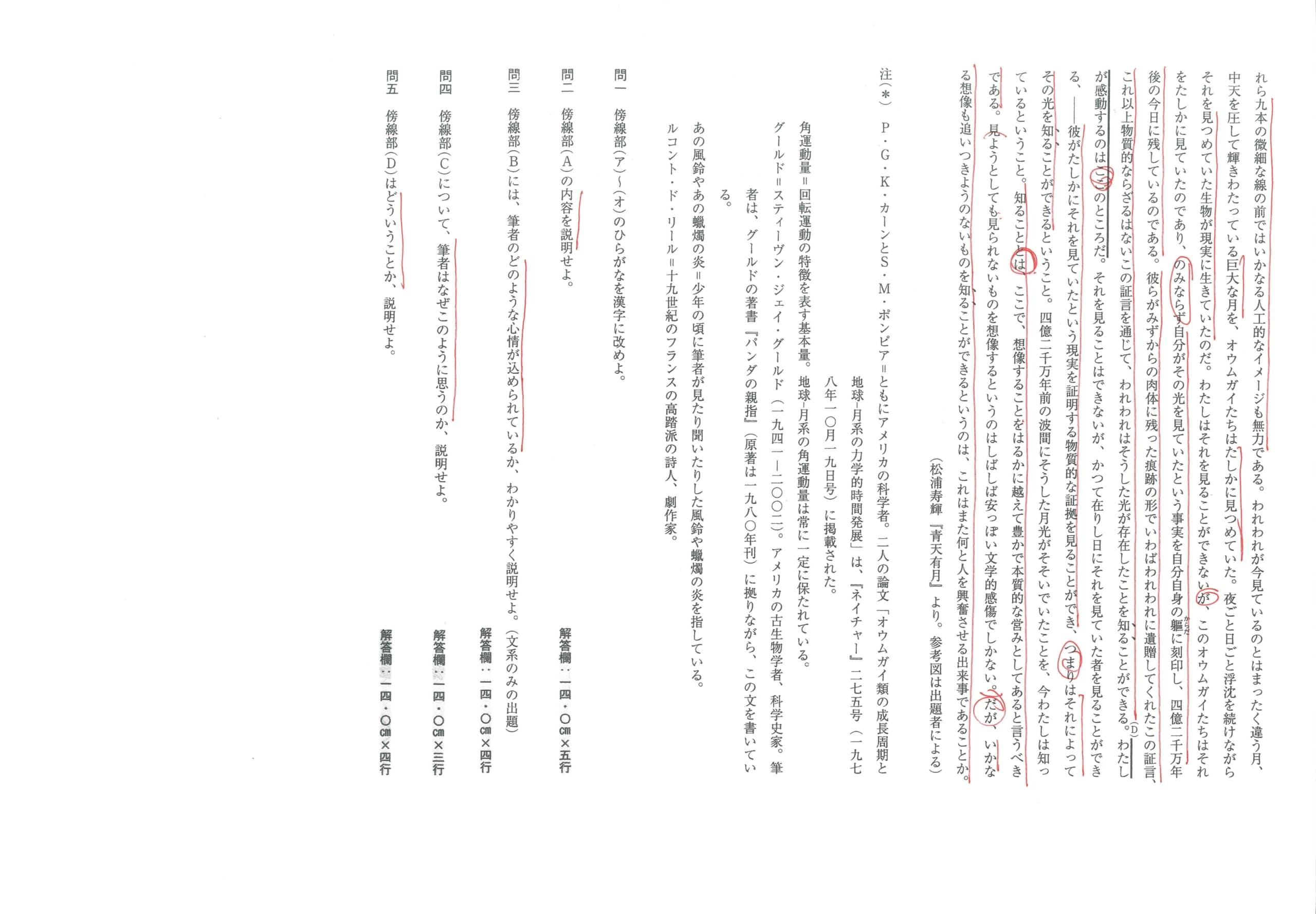 MX-M565FN_20190117_195312_002