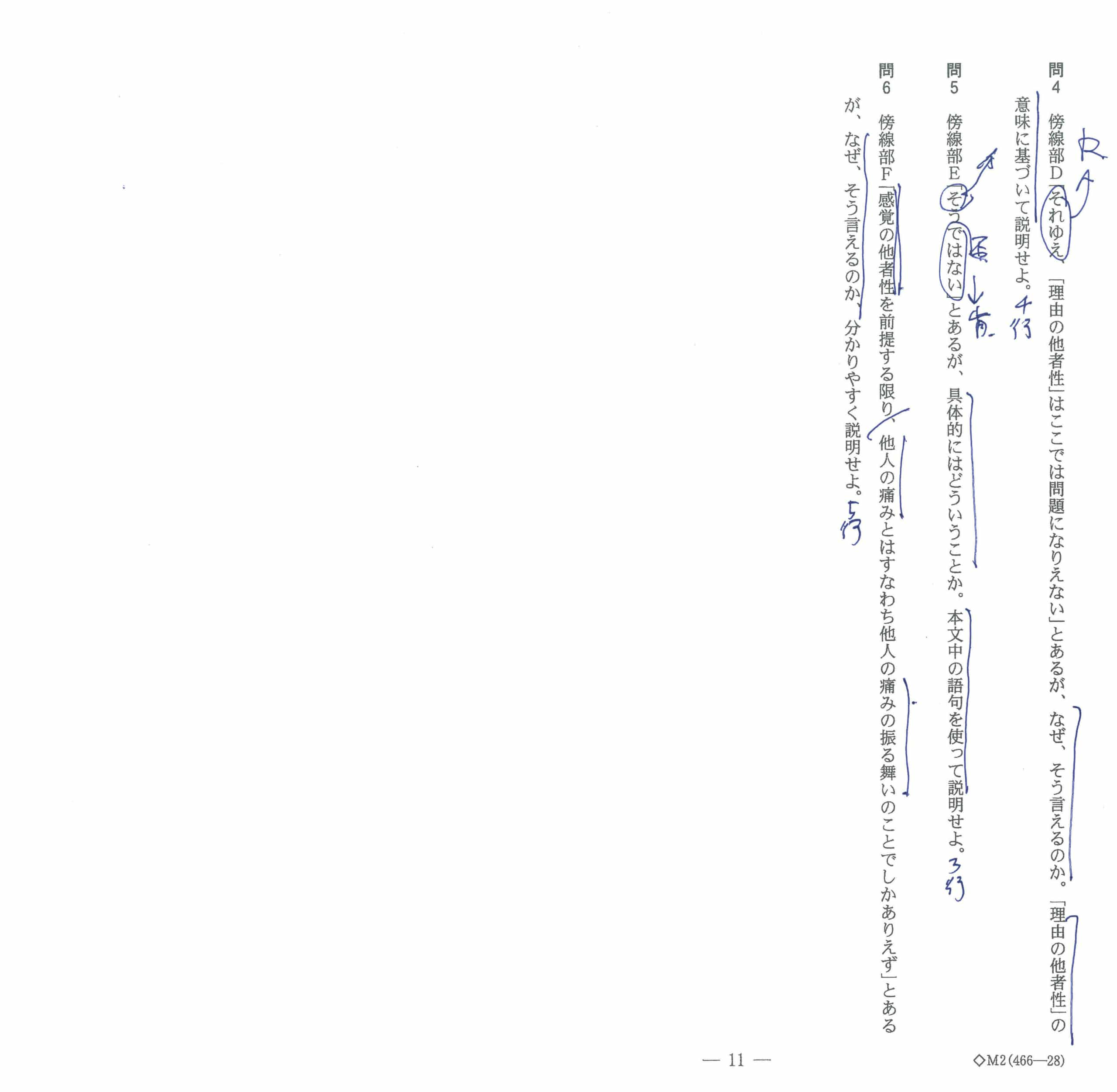 MX-M565FN_20190301_125025_008