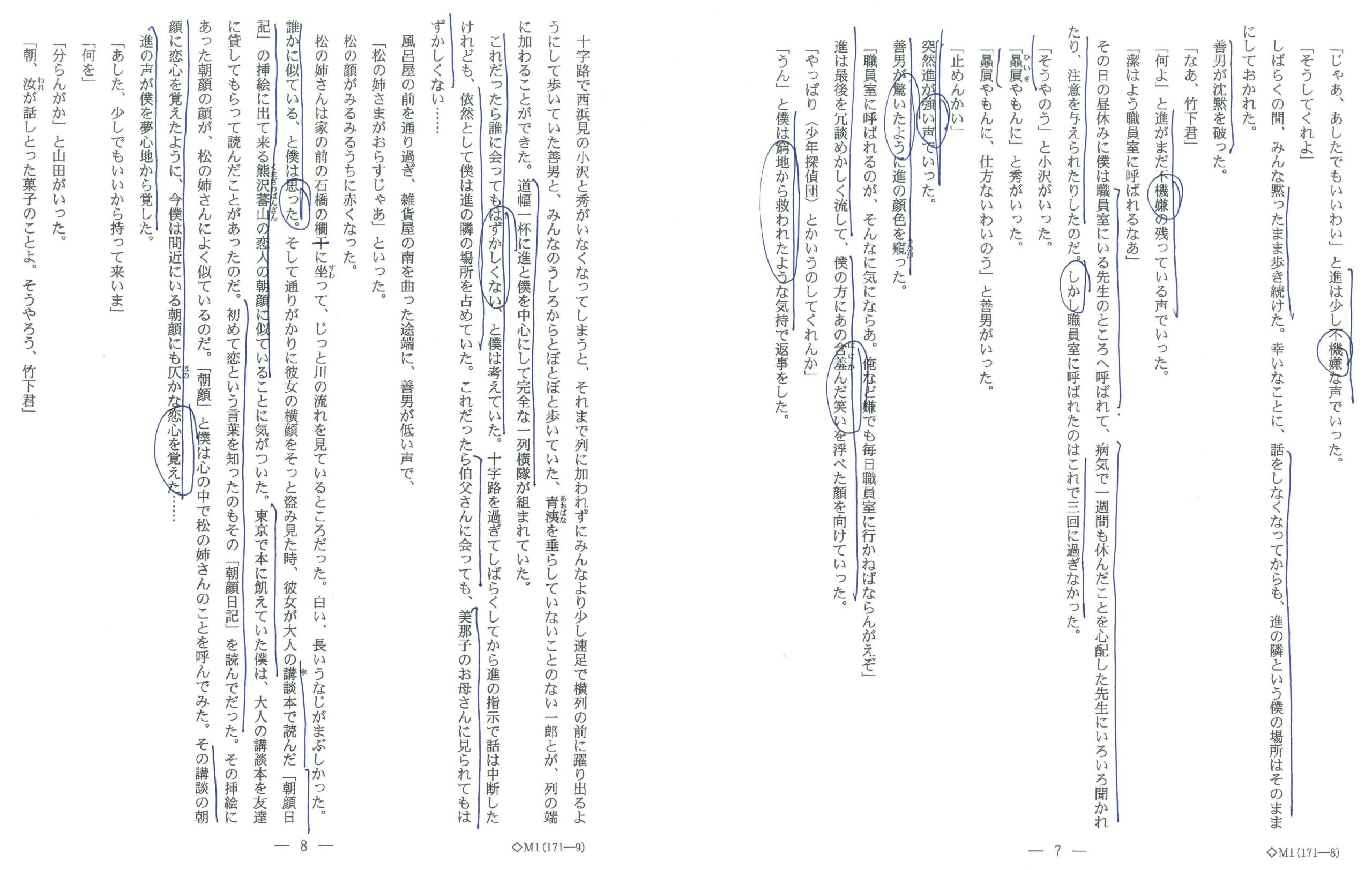 MX-M565FN_20190313_192715_002