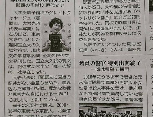 現代文記述最高峰〜至高の現代文〜
