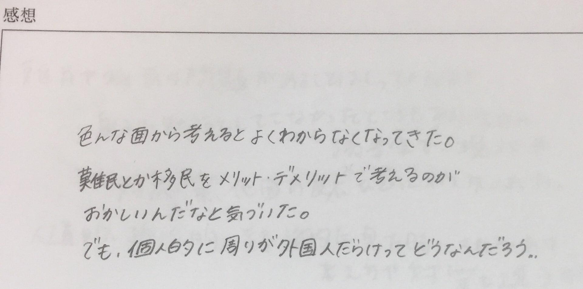 IMG_3220