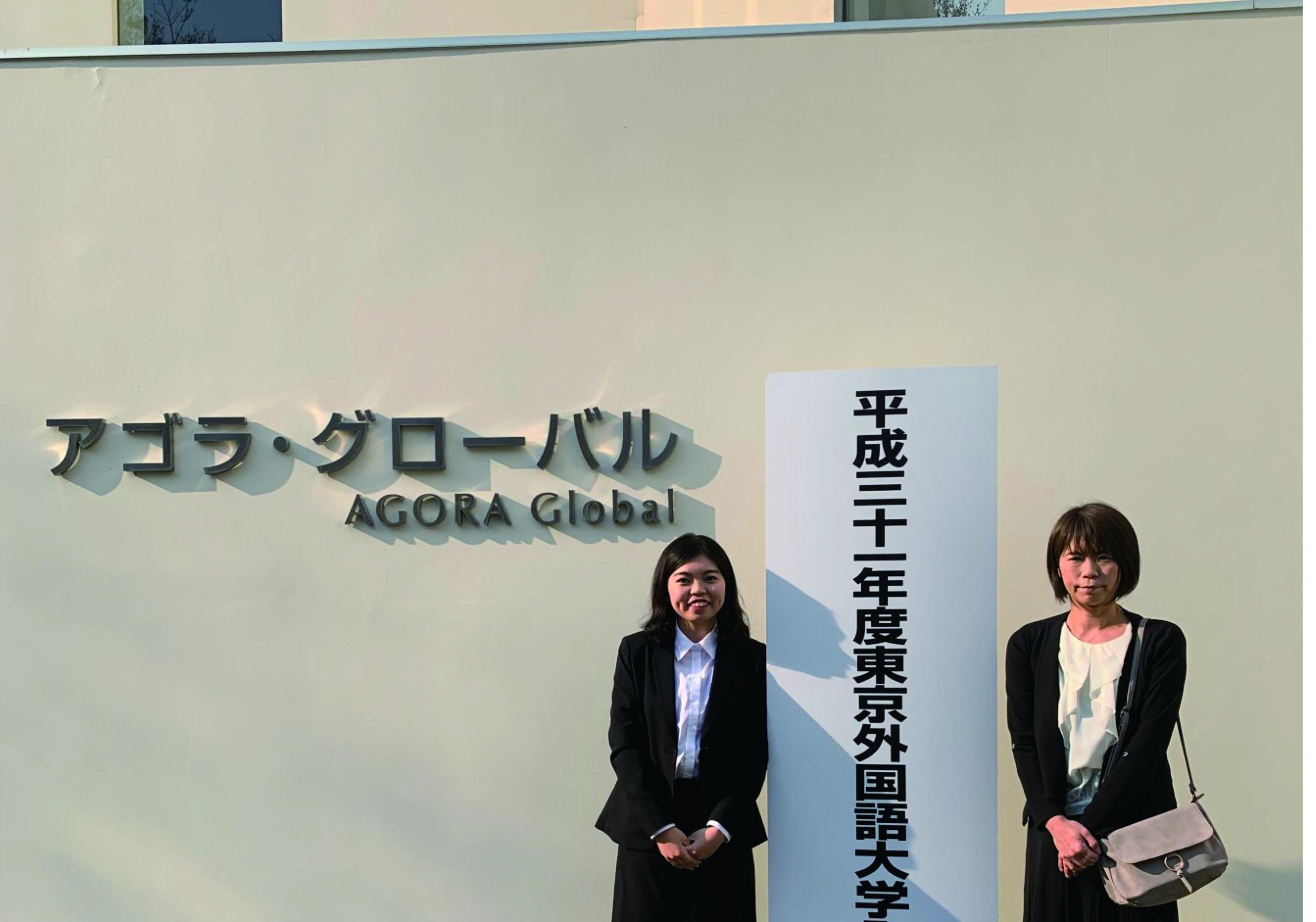 東京外国語