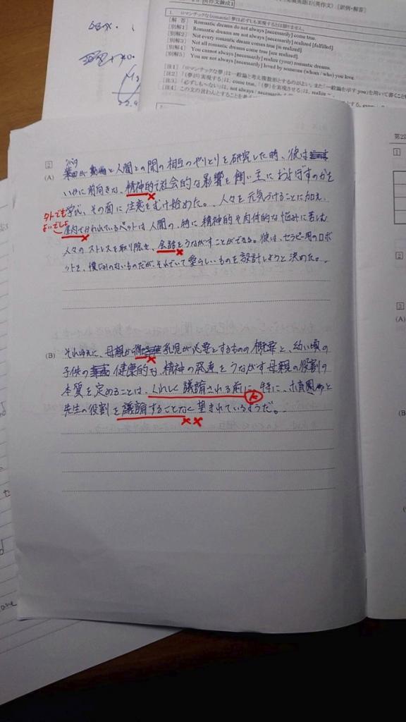 学生英文読解解答⑨