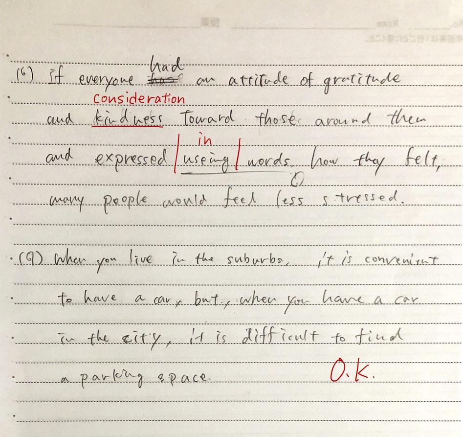 受験生英作文解答⑨