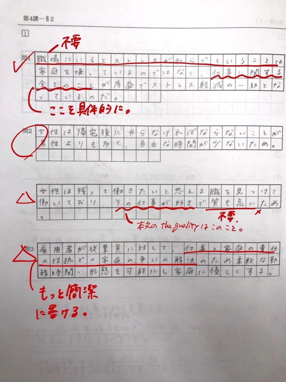 過卒発展0603答案(読解)⑥