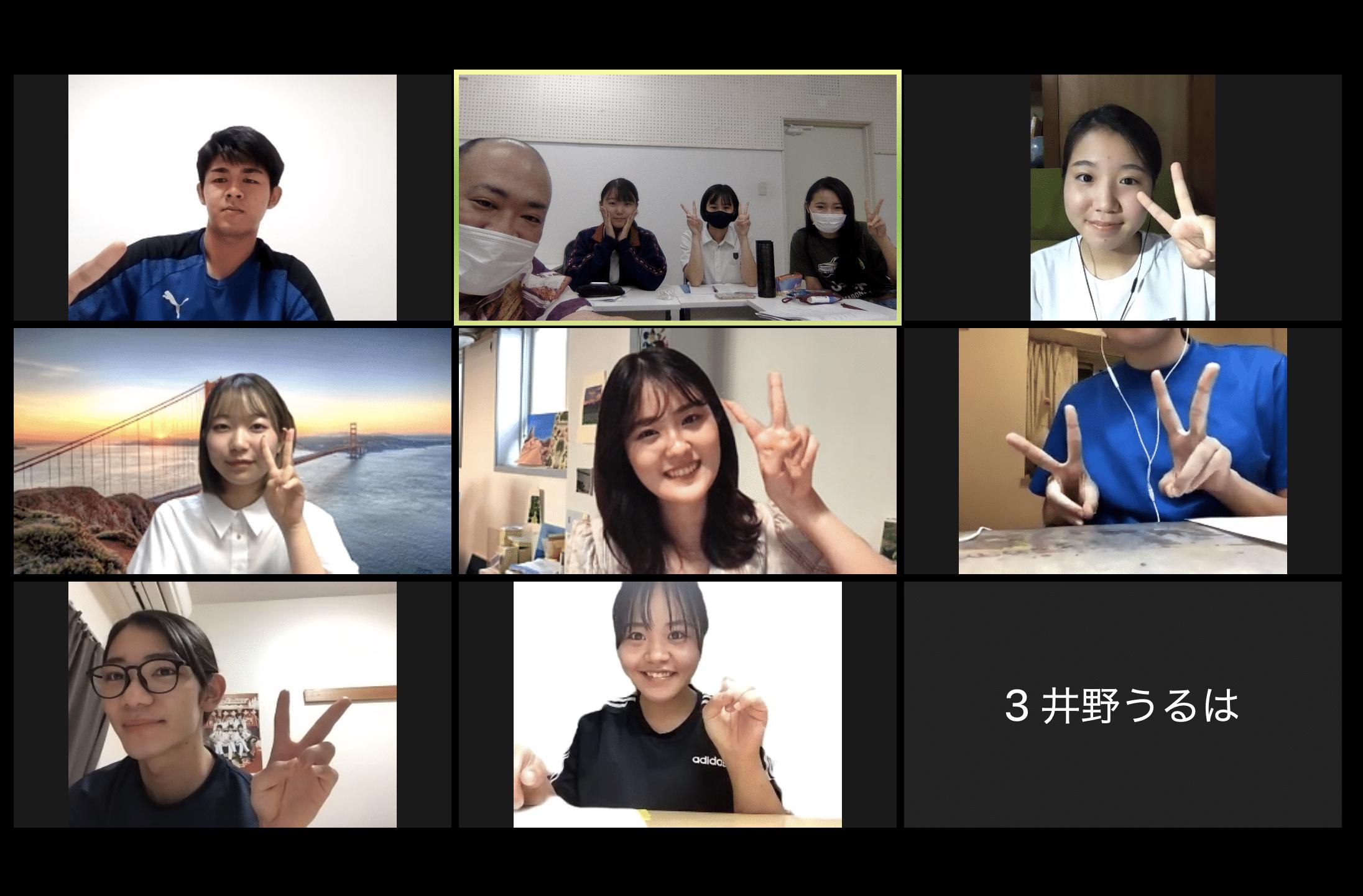 スクリーンショット 2020-08-26 19.45.49