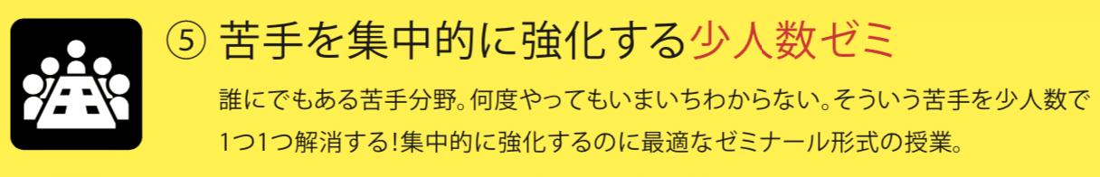 スクリーンショット 2020-09-05 14.33.56