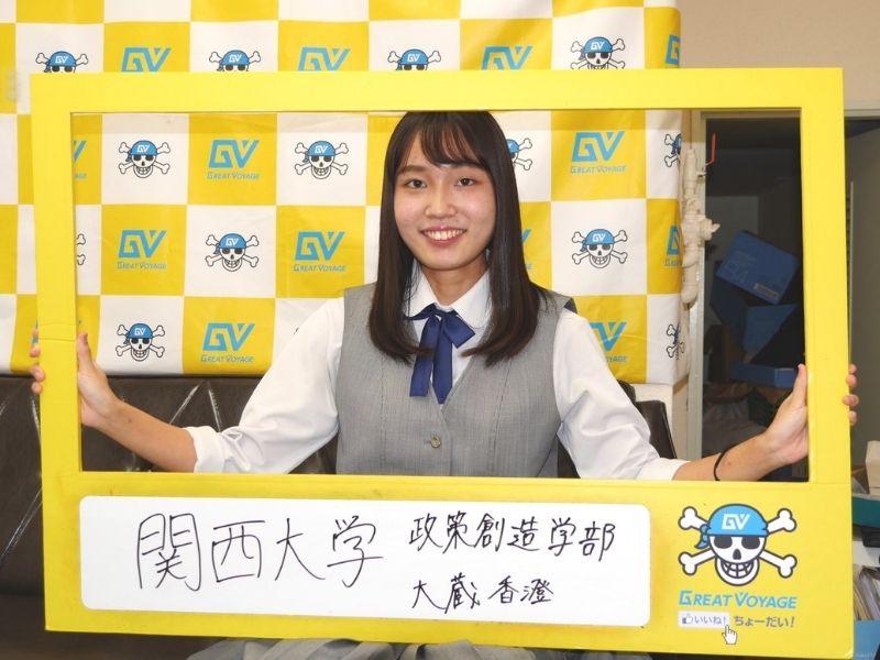 関西大学の合格者の声。
