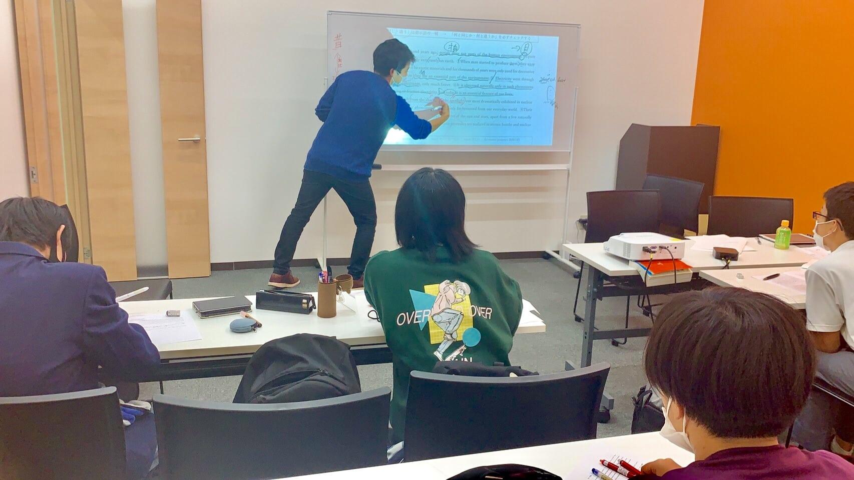 琉球大学受験生のための早期対策会。