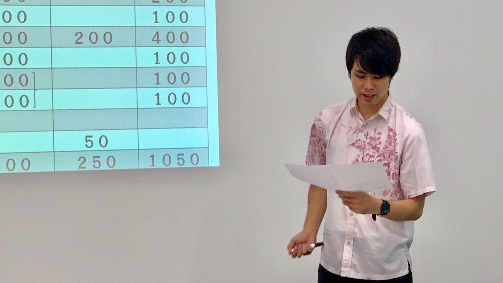 琉球大学志望者に対する国語の対策会の様子。
